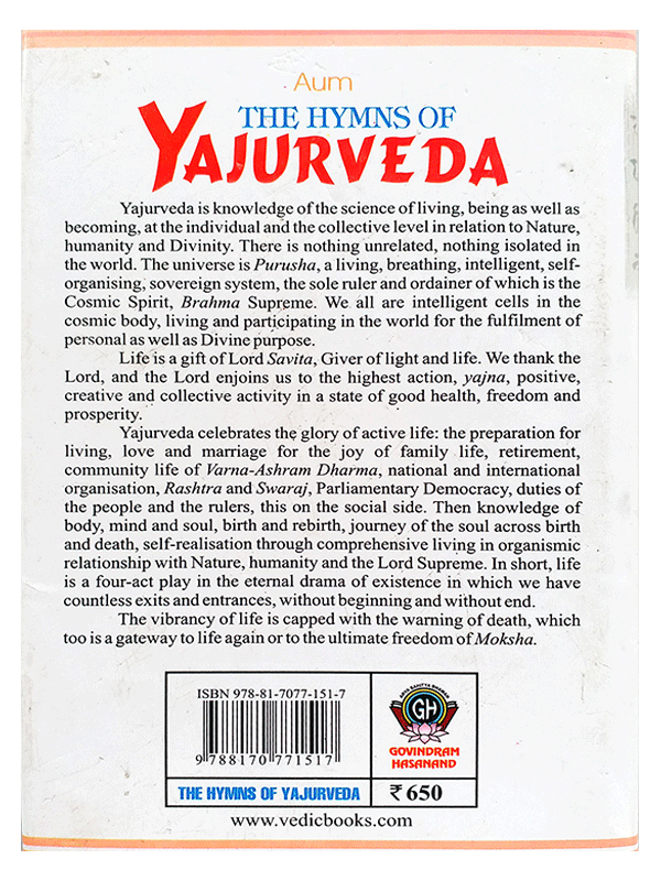 the-hymns-of-yujurveda