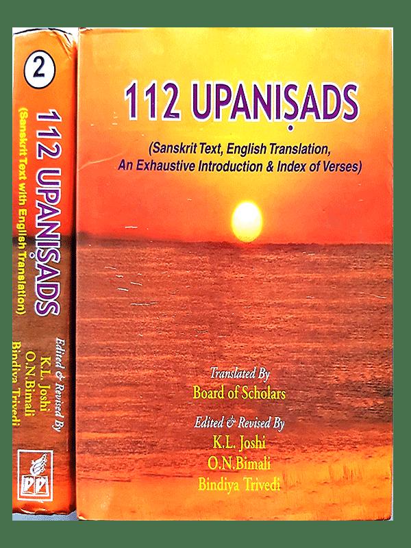 112 Upanisads (Set of 2 Vol.)