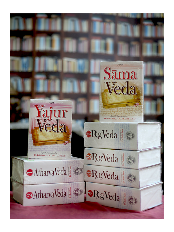 A Complete Set of All Four Vedas in Sanskrit-English and Transliteration (8 Vols)