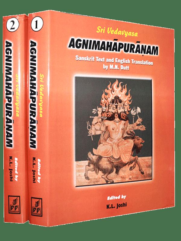 AGNIMAHAPURANA (Two Volumes)