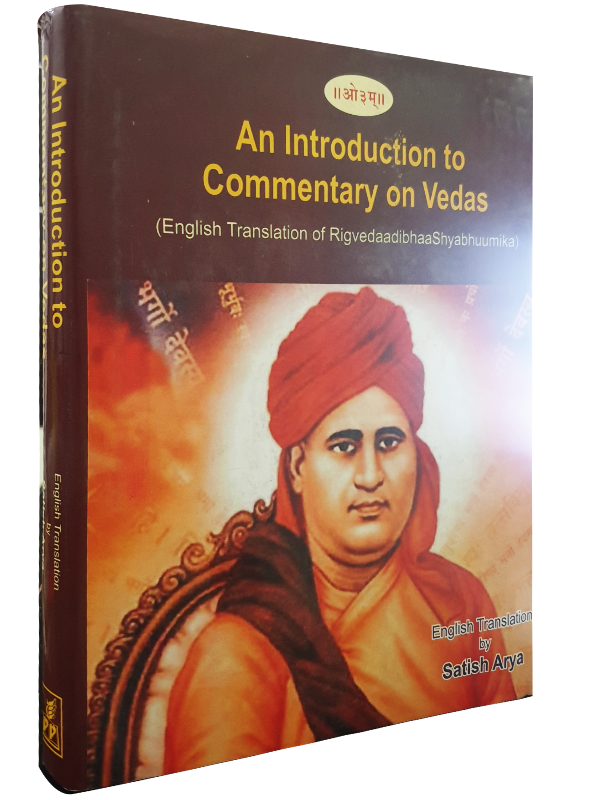 An Introduction To The Commentary On The VEDAS