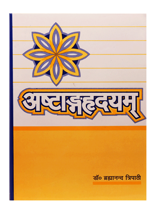 Ashtanghridayam