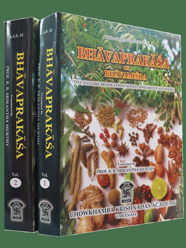 bhavaprakasa-of-bhavamisra-two-volumes