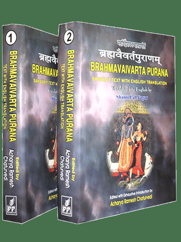 Brahmavaivarta Purana (Set of 2 Volume)