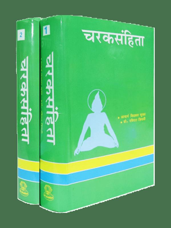 Charaksanhita (2 Volumes)
