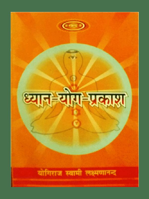 Dhyan Yog Prakash