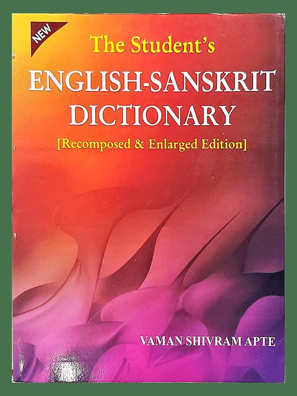 ENGLISH-SANSKRIT DICTIONARY