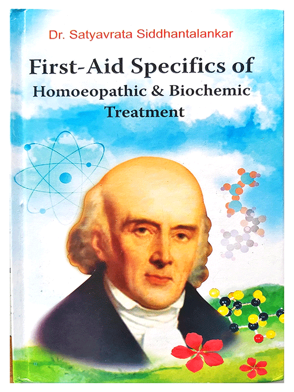 First Aid Specifics of Homeopathic & Biochemic Treatment