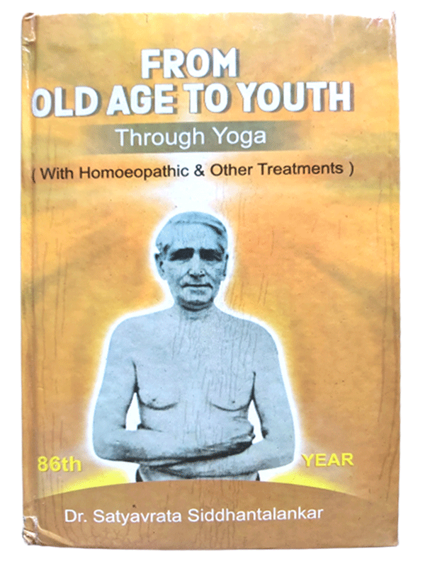 FROM OLD AGE TO YOUTH THROGH YOGA