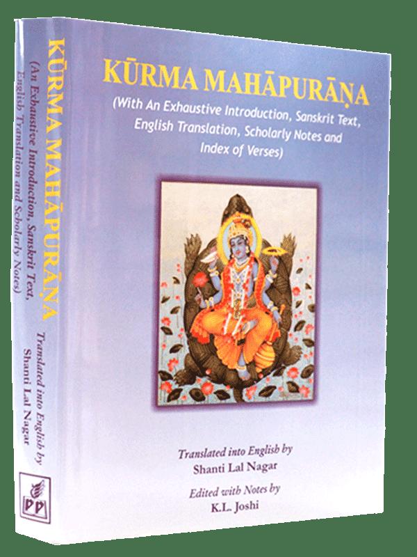 Kurma Purana (Sanskrit Text With English Translation)