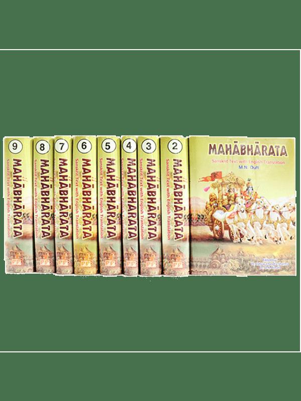 Mahabharata (9 Volumes)