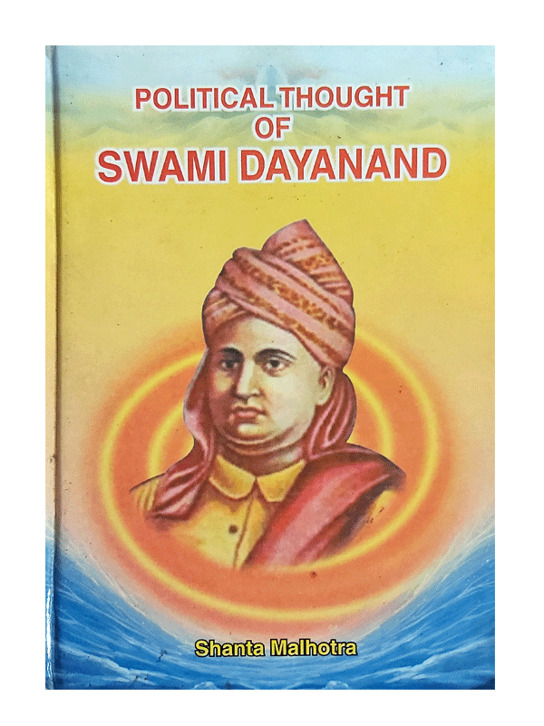 Political Thoughts of Swami Dayanand