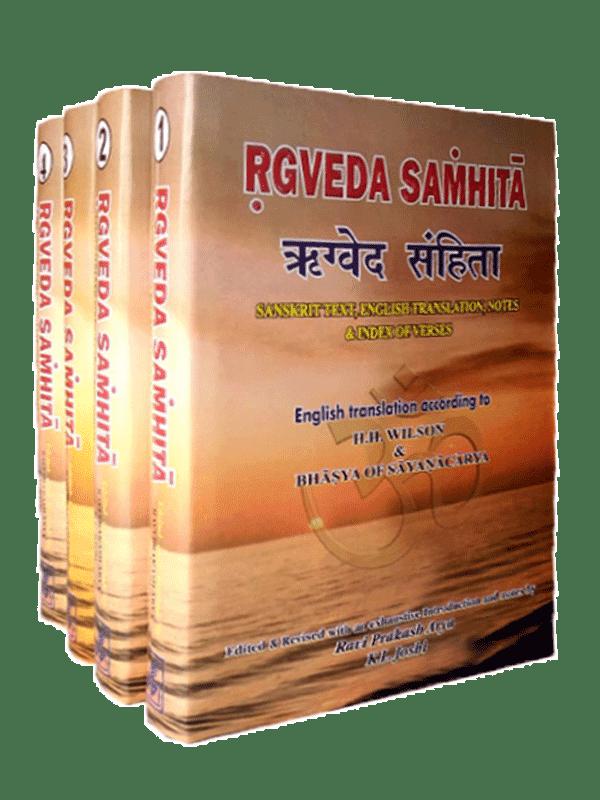 Rigveda Sanhita (4 Volumes)
