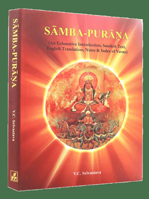 Samba-Purana (Sanskrit Text with English Translation)