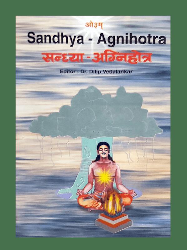 Sandhya - Agnihotra