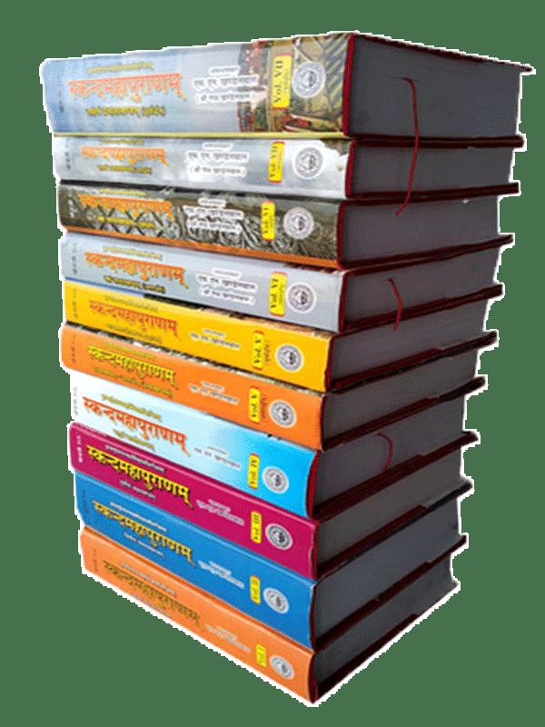 Skanda Purana (7 Volumes in 10 Books)