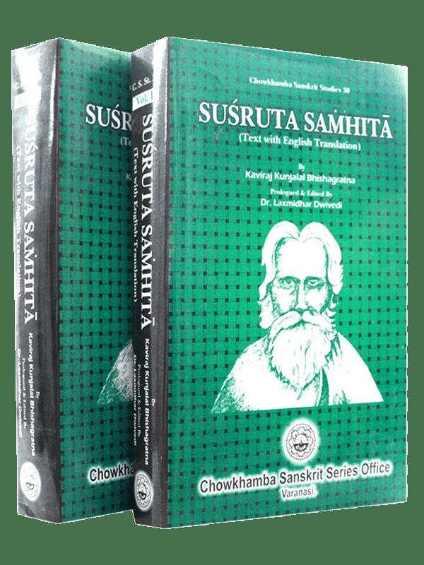 Sushruta Samhita- Text with English Translation by Kaviraj Kunjalal Bhishagratna (Set of 3 Volumes)