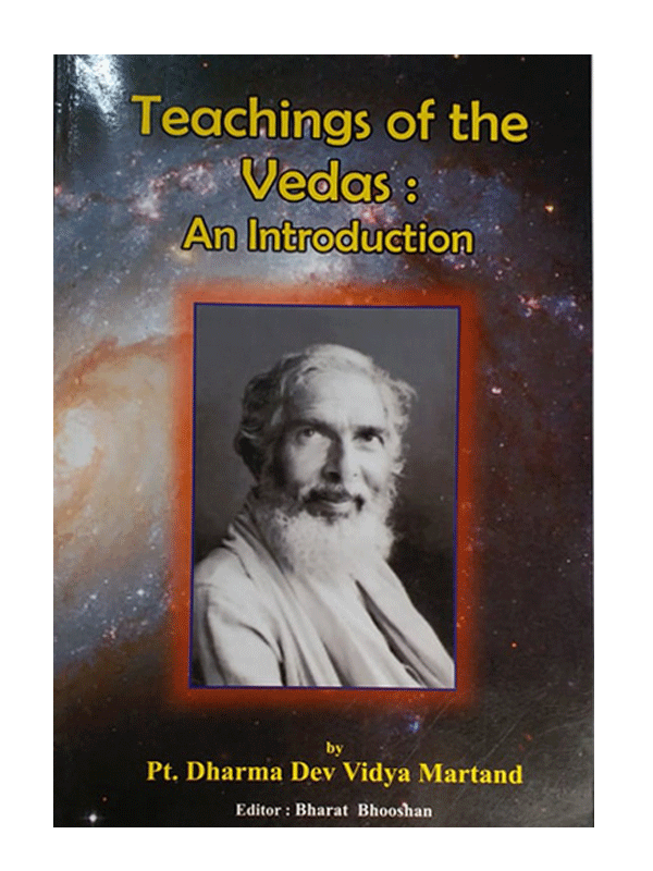 Teaching of Vedas - An Introduction