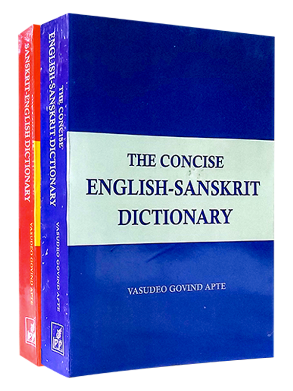 The Concise English-Sanskrit Dictionary