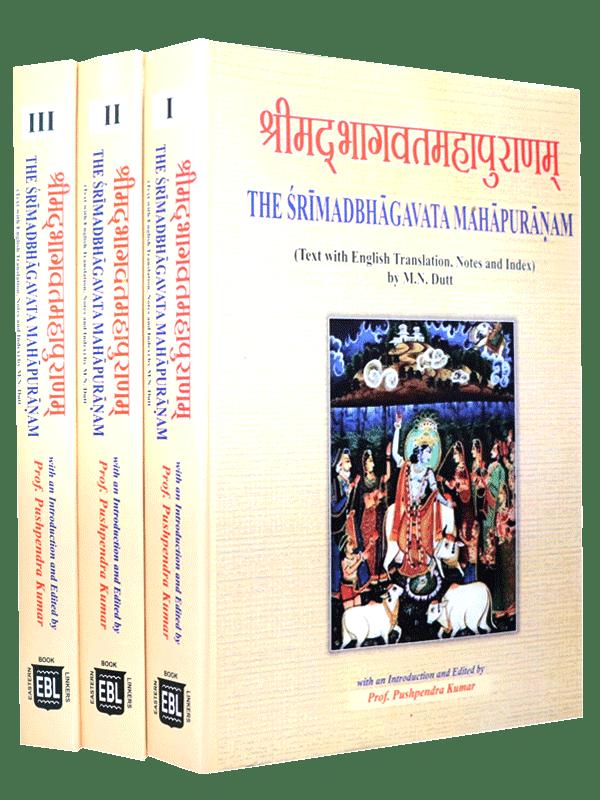 The Srimadbhagavata Mahapurana