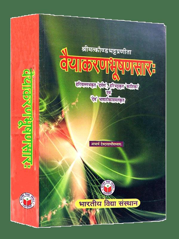 Vaiyakaran Bhushan Sarah