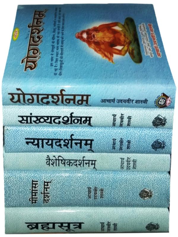 Vedic Darshan (Complete 6)