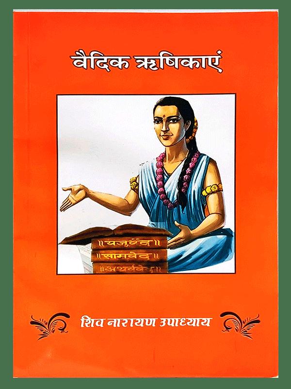Vedic Rishikayen