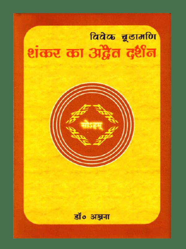 Vivek Chudamani